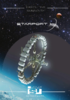 Starport 1 executive summary (2.49 MB) - application/pdf