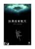 Without space_Executive summary_chinese (1.39MB) - application/pdf